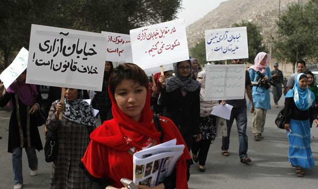 Afghan women protest against street harassment in Kabul