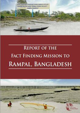 Report-of-the-FFM-Rampa-Bangladesh